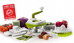 ���� ����� ���� Slicer Master Super Box
